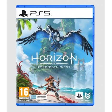 Horizon Forbidden West (Standard Edition) (& pre-order bonus) ελληνικό μενού και ελληνικούς υπότιτλους (PS5)