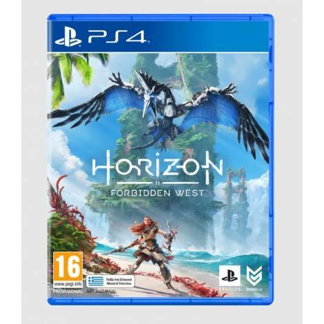Horizon Forbidden West (Standard Edition) (& pre-order bonus)  ελληνικό μενού και ελληνικούς υπότιτλους (PS4)