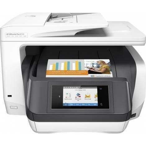 HP OfficeJet Pro 8730 All-in-One - Πολυμηχάνημα (D9L20A)