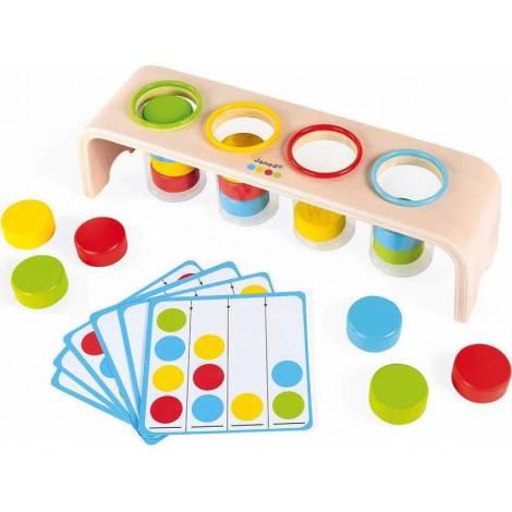 Janod Παιχνίδι με κάρτες - Μαθαίνω τα χρώματα (J05066)