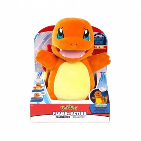 Jazwares - Pokemon:  Charmander  λούτρινο 25cm με ήχο και φως  (JW000105)