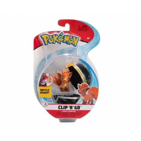 Jazwares - Pokemon: Poke Ball Clip N Go με φιγούρα - Vulpix And Luxury Ball - W8 (JW095057-C) (PKW0148)