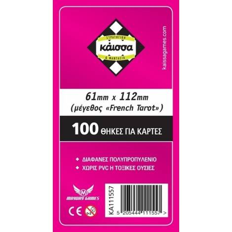 ΚΑΙΣΣΑ - 61 x 112 Card Sleeves 100