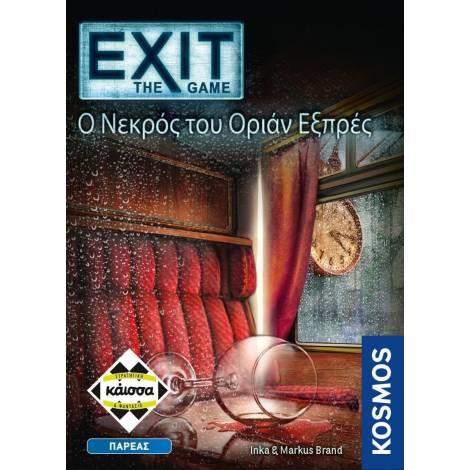 Kaissa Exit The Game Ο Νεκρός του Όριαν Εξπρές