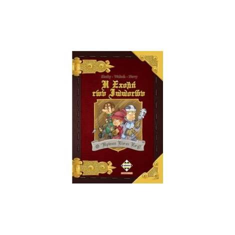 ΚΑΙΣΣΑ - Η σχολή των ιπποτών (Βιβλιοπαιχνίδι)