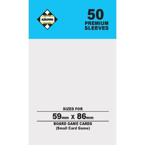 Κάισσα – Premium Sleeves 59x86 (Small Card Game) (50 sleeves)