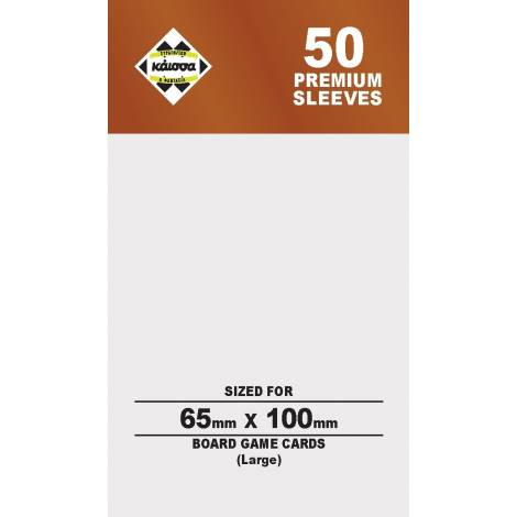 Κάισσα – Premium Sleeves 65x100 (Large) (50 sleeves)