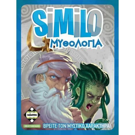 ΚΑΙΣΣΑ - Similo Μυθολογία