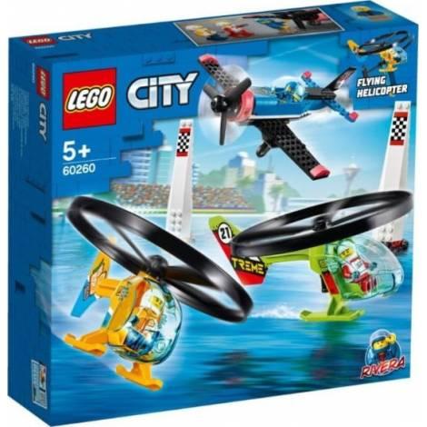 Lego City: Air Race (60260)