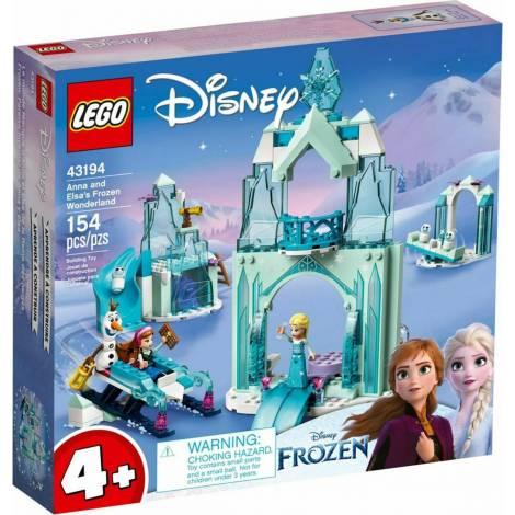 Lego Disney: Anna and Elsa's Frozen Wonderland (43194)