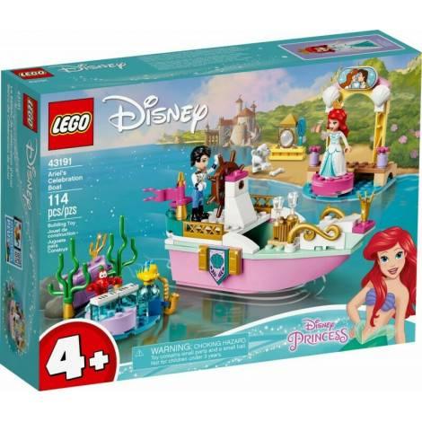 LEGO Disney Princess: Ariel's Celebration Boat (43191)