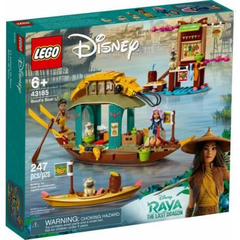 Lego Disney: Princess Boun's Boat 43185