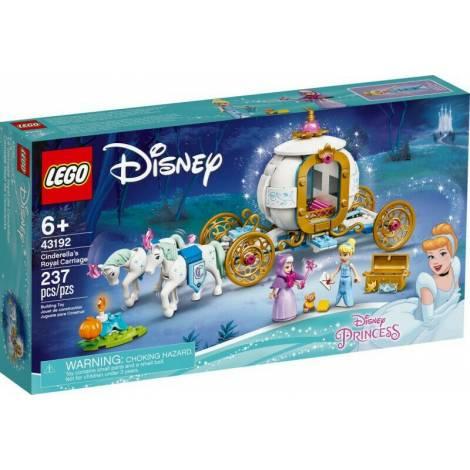 LEGO Disney Princess: Cinderella's Royal Carriage (43192)