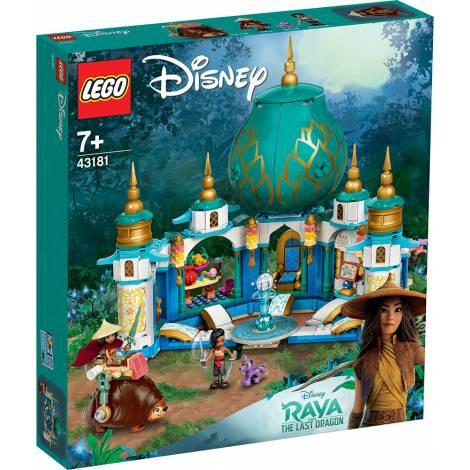 Lego Disney: Raya and the Heart Palace (43181)