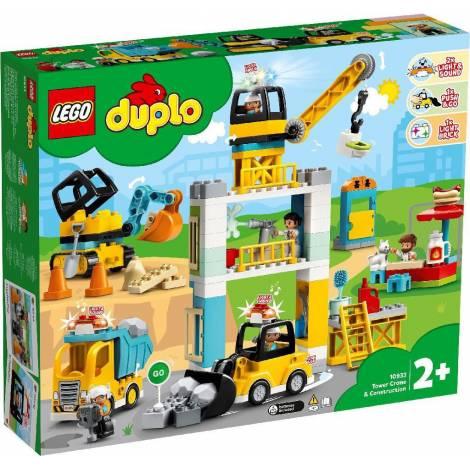 Lego Duplo: Tower Crane & Construction (10933)