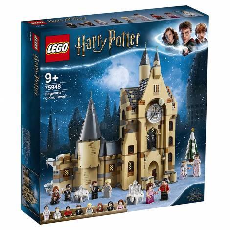 LEGO Harry Potter Hogwarts Castle Clock Tower (75948)