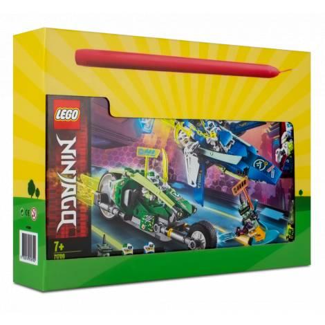 LEGO Ninjago Jay & Lloyd's Velocity Racers  (71709) & λαμπάδα