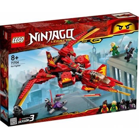LEGO® NINJAGO®: Kai Fighter (71704)