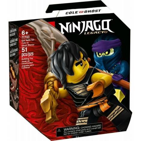 Lego Ninjago: Legacy Epic Battle Set Cole vs Ghost Spinner (71733)