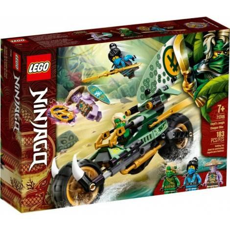 LEGO Ninjago : Lloyd's Jungle Chopper Bike (71745)