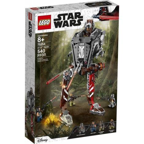 Lego Star Wars: AT-ST Raider (75254)