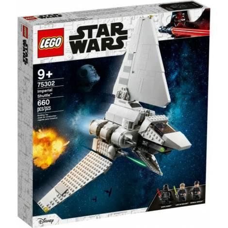 Lego Star Wars: Imperial Shuttle (75302)