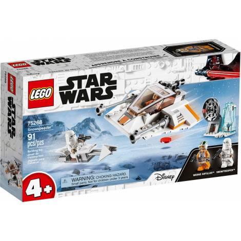 Lego Star Wars: Snowspeeder (75268)