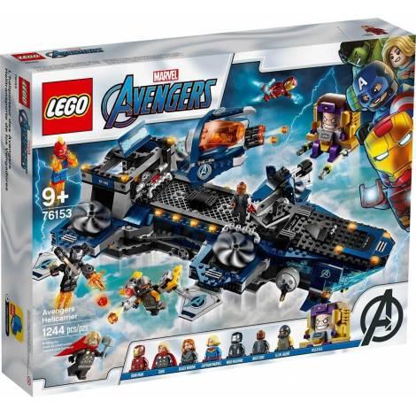 Lego Super Heroes: Avengers Helicarrier 76153