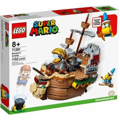 Lego Super Mario: Bowser's Airship (71391)