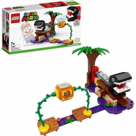 Lego Super Mario: Chain Chomp Jungle Encounter Expansion Set (71381)
