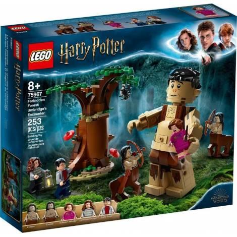 LEGO®Harry Potter™: Forbidden Forest: Umbridge's Encounter (75967)