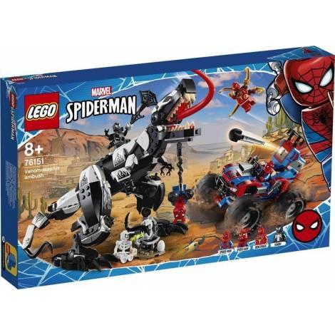 LEGO®Super Heroes: Venomosaurus Ambush (76151)