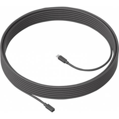 Logitech MeetUp 10m - Mic Cable