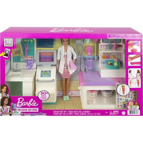 Mattel Barbie Chelsea: Clinic Set With Doll (GTN61)