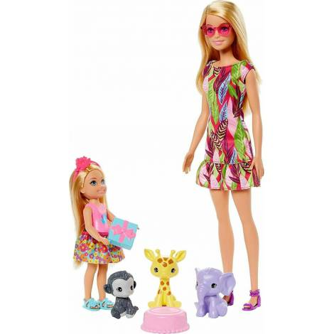 Mattel Barbie Chelsea: The Lost Birthday Dolls, Pets And Accessories (GTM82)