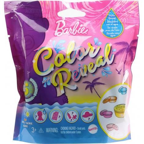 Mattel Barbie Color Reveal : Clr Rvl Bby Ast Smr (GTT12)