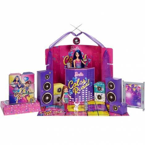 Mattel Barbie Color Reveal: Holiday Set (GXJ88)