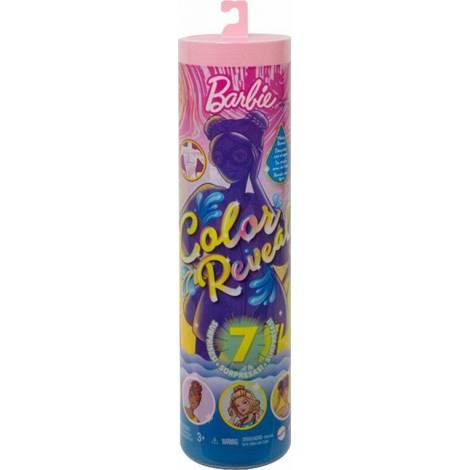 Mattel Barbie Color Reveal : Summer Series Doll (GTR95)