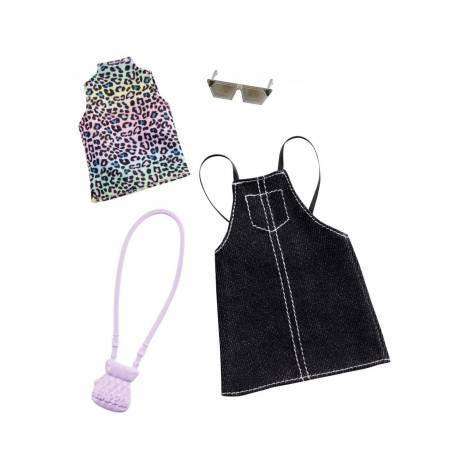 Mattel Barbie Fashion - Complete Look Fashion & 2 Accessories (GHW74)