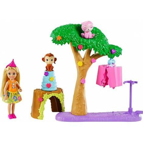 Mattel Barbie: Feat Chelsea / Pet (GTM84)