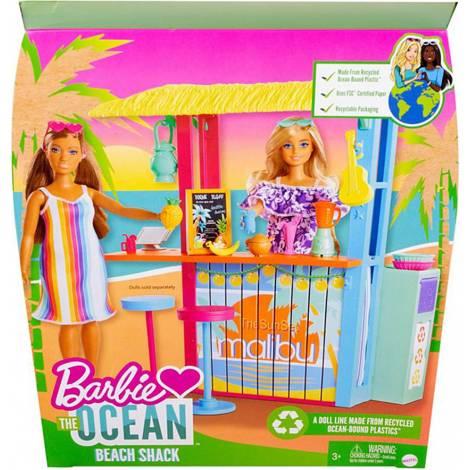 Mattel Barbie: Loves The Planet - Beach Bar (GYG23)