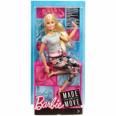 Mattel Barbie Made to Move - Blonde Hair Doll (FTG81)