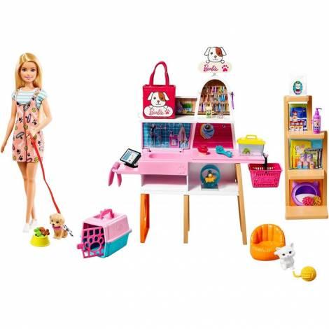 Mattel Barbie Pet Supply Store (GRG90)