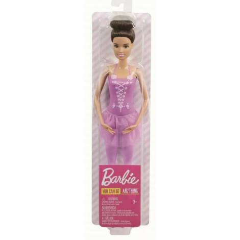 Mattel Barbie: You Can be Anything - Ballerina with Brown Hair (GJL60)