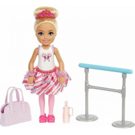 Mattel Chelsea Καρυοθραύστης Με Μαύρα Μαλλιά (GXD51)