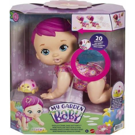 Mattel My Garden Baby - Giggle Crawl Baby Butterfly (GYP31)
