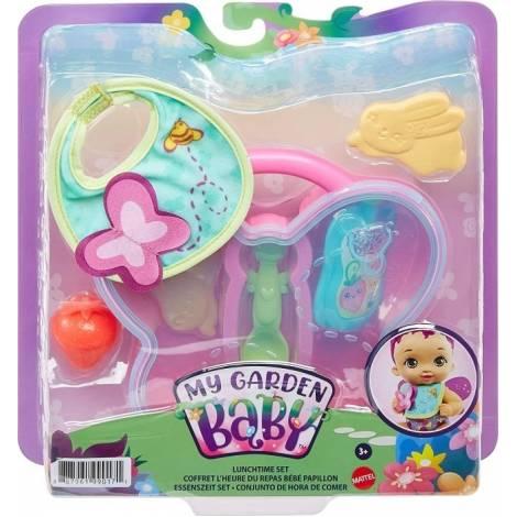 Mattel: My Garden Baby - Lunchtime Set (HBJ69)