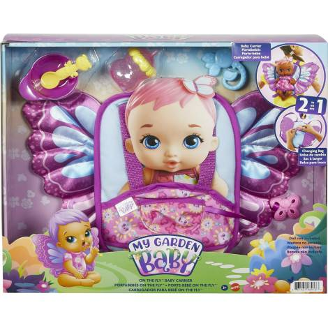 Mattel My Garden Baby : On The Fly Baby Carrier (HBH45)