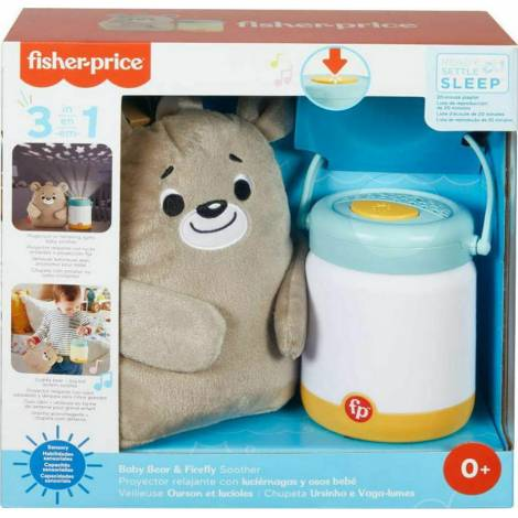 Fisher Price Mattel: Sensimal Tabletop Soother (GRR00)