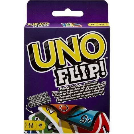 Mattel - Uno Flip (GDR44)